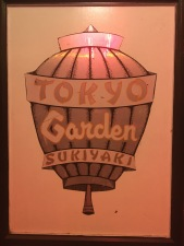 Tokyo Garden Signage